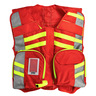 G3 Advanced Safety Vest, Fluorescent w/EMS Name Plate, Red