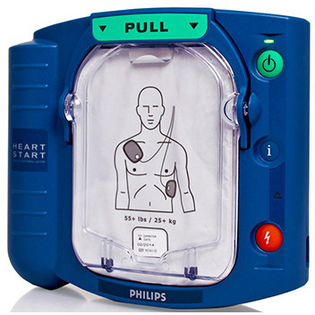 Recertified Philips OnSite AED, With Carry Case