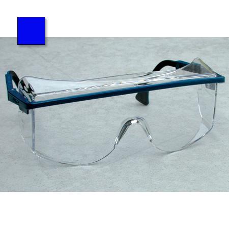 Astro OTG 3001 Safety Glasses