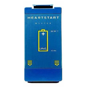 HeartStart® Replacement Lithium Battery
