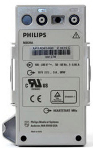 Philips Lithium Ion Battery for HeartStart MRx Monitor